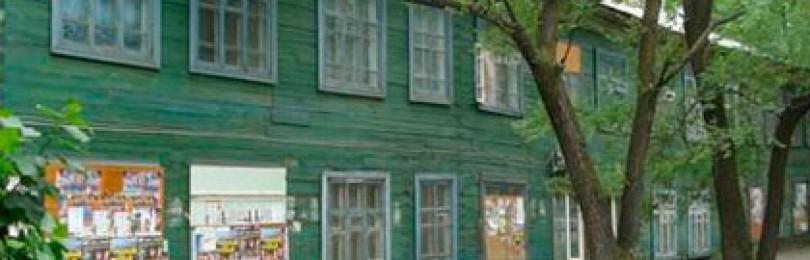 Оценка технического состояния домов