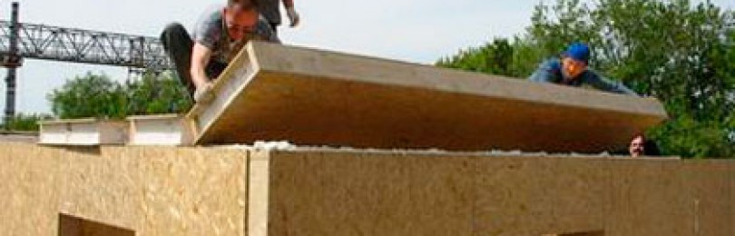 В Саратове началась продажа домов, построенных по канадской технологии