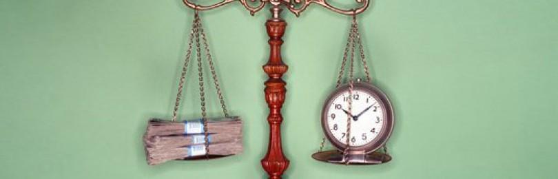 Досрочное погашение ипотечного кредита