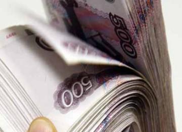 Выбираем банк для открытия депозитного счета