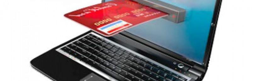 Прежде чем заказать кредитную карту