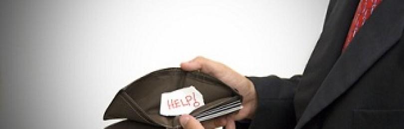 Мастер-класс Александра Афанасьева «Как не залезть в долги»