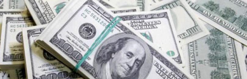 Нестабильный курс валют