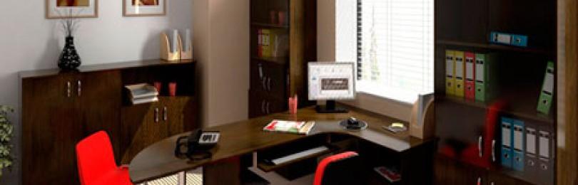 Как выбрать идеальную офисную мебель?