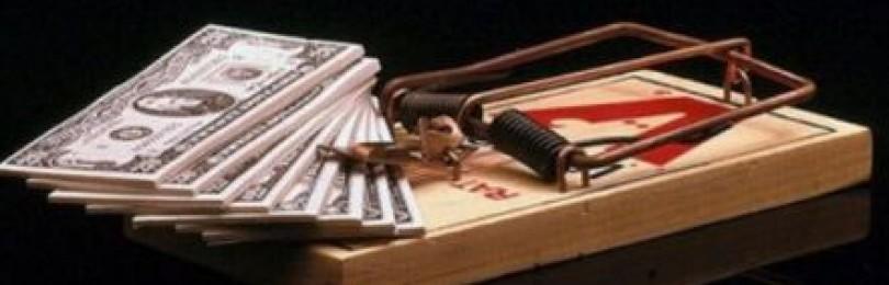 Кредитное мошенничество в отношении банков и граждан