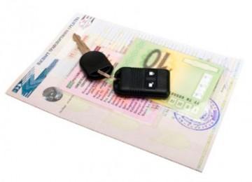 Преимущества кредита под залог ПТС
