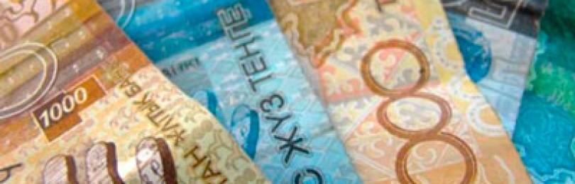 Оформить депозит в Казахстане