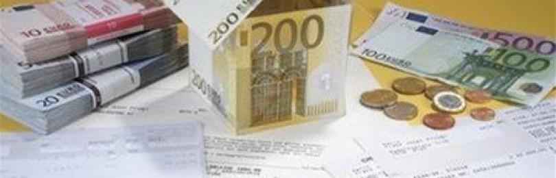 Выплата ипотеки при отсутствии средств