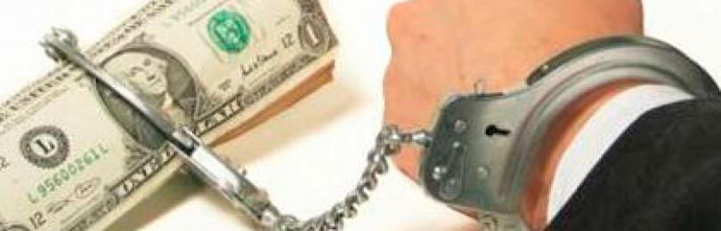 Кредиты и скрытые доходы банков