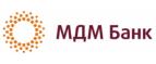 взять кредит в МДМ банке