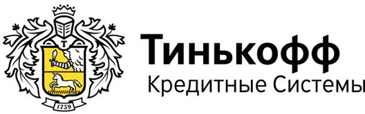 Кредит Тинькофф банка