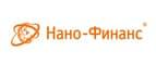 nano_finans